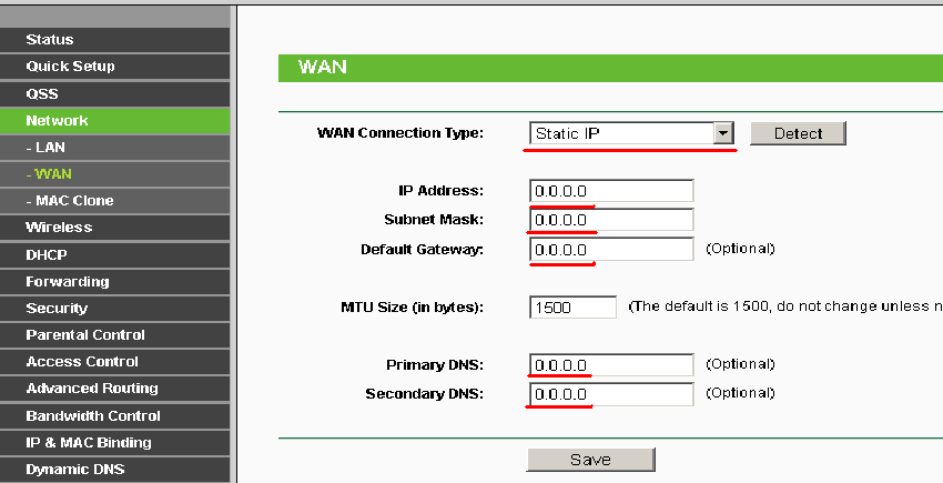 роутер WR740N