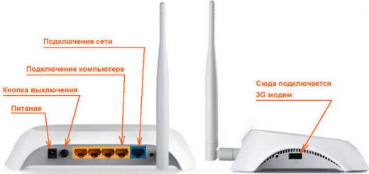 TP-link не видит 3G модем