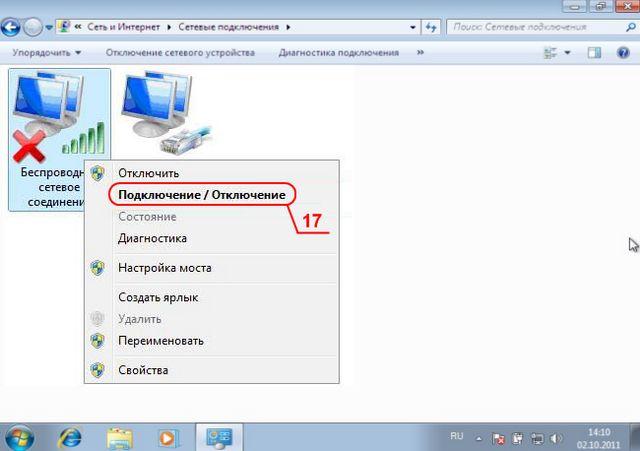 Как сделать wifi на ноутбуке на windows 10