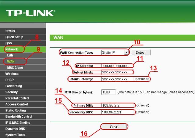 Настройка Staic IP на роутере TP-Link WR941