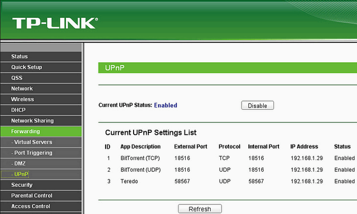 UPnP в маршрутизаторе WR1043ND