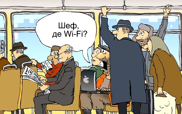 wifi в автобусе