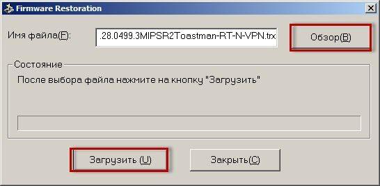 firmaware_restoration.jpg