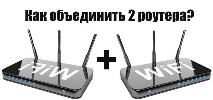 http://routers.in.ua/wp-content/uploads/2017/06/2-routera.jpg