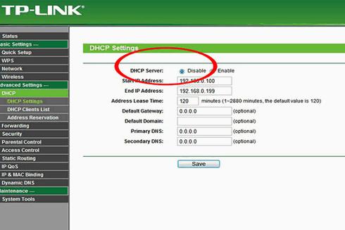Отключаем лишний сервер DHCP