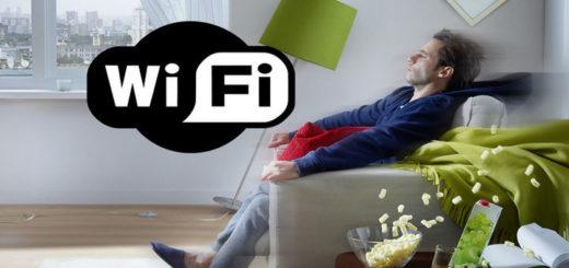 улучшить wifi